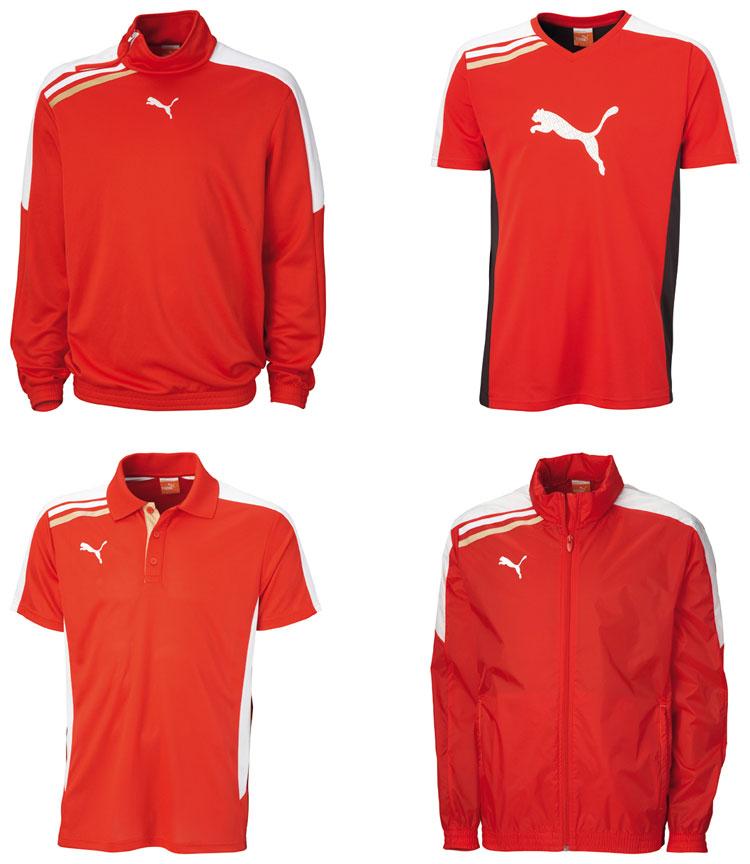 Купить Спортивную Одежду
